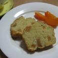 パウンドケーキ☆柿